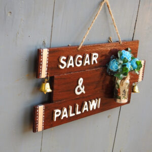 Customised Wooden Name Plate (BROWN) – Unique Gift